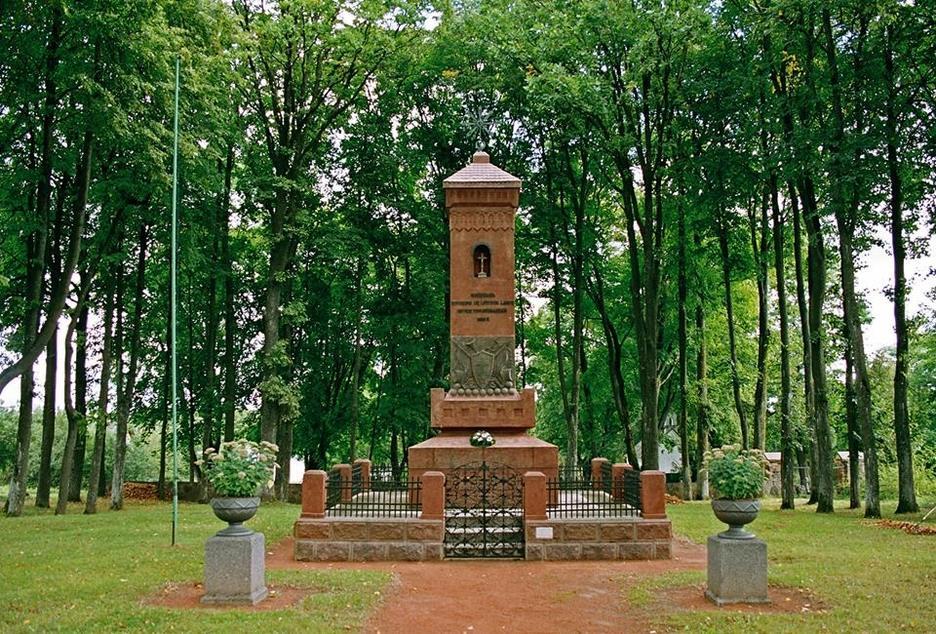 Molėtų rajone, Giedraičiuose, esantis paminklas Karžygiams, žuvusiems už Lietuvos laisvę 1920, įtrauktas į Šimtmečio maršrutą!