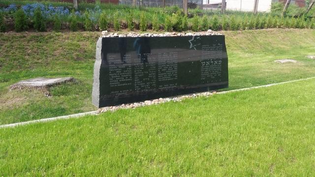 Rugpjūčio 29 d., 18.00 val., molėtiškiai ir miesto svečiai kviečiami aplankyti Molėtų žydų holokausto vietą