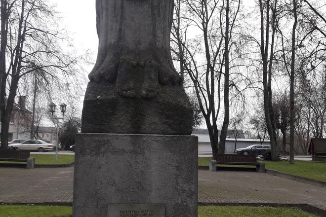Denkmal für diejenigen, die für die Unabhängigkeit Litauens starben (Širvintos)