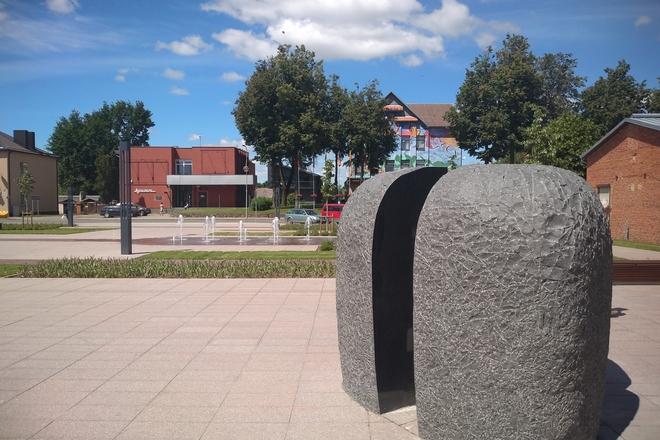 "Skulptur ""Öffnungskern"""