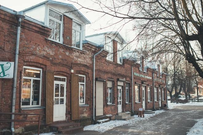Molėtų prekybiniai pastatai (XX a. pr. žydų prekybos namai)
