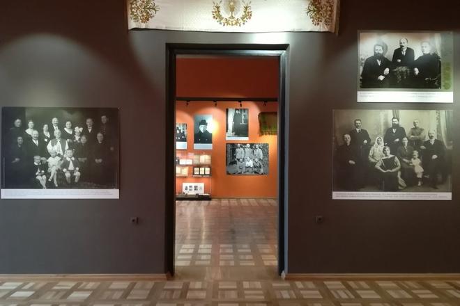 Museum des Seligen Teofilius Matulionis