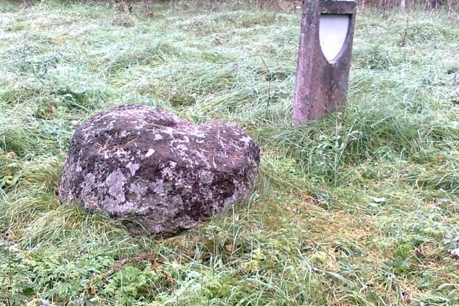 Paduobužės dubenuotas akmuo