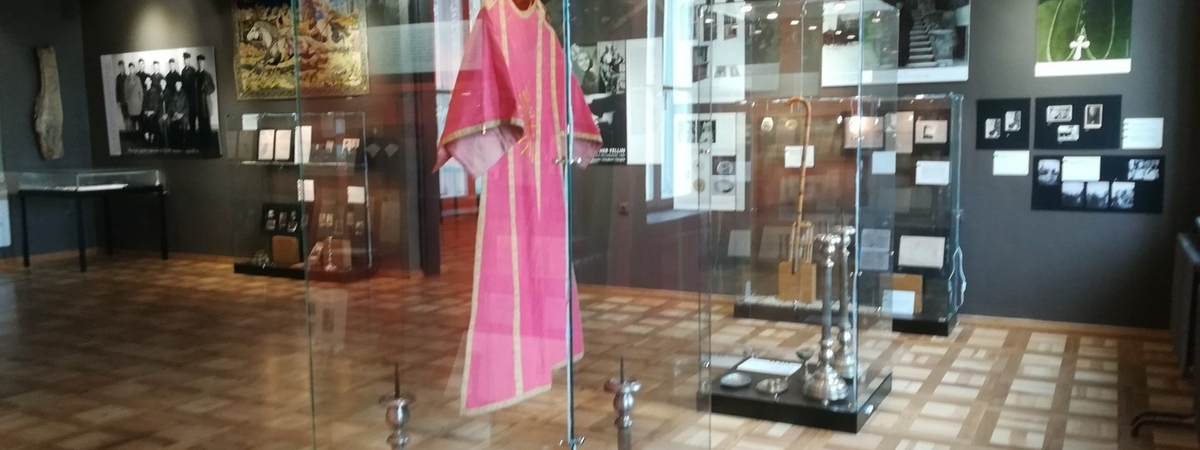 Музей Благословенного Теофилиса Матулёниса
