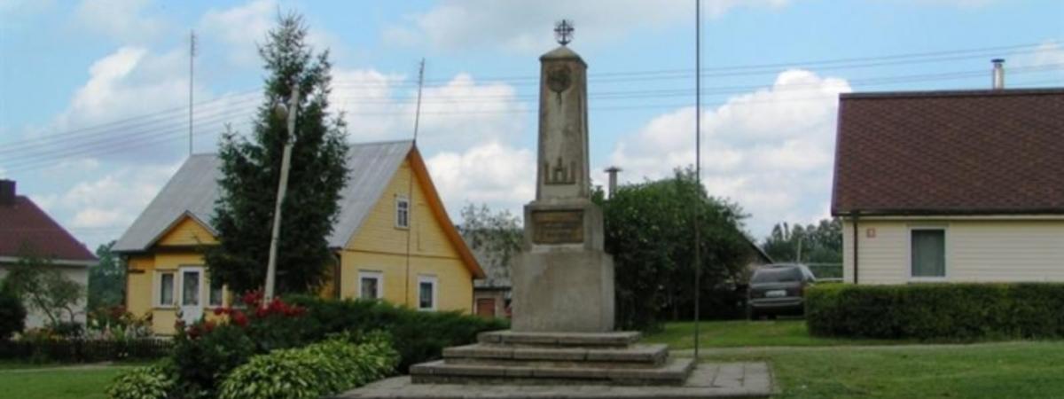 Denkmal zum Jubiläum der Unabhängigkeit Litauens (1918-1928)