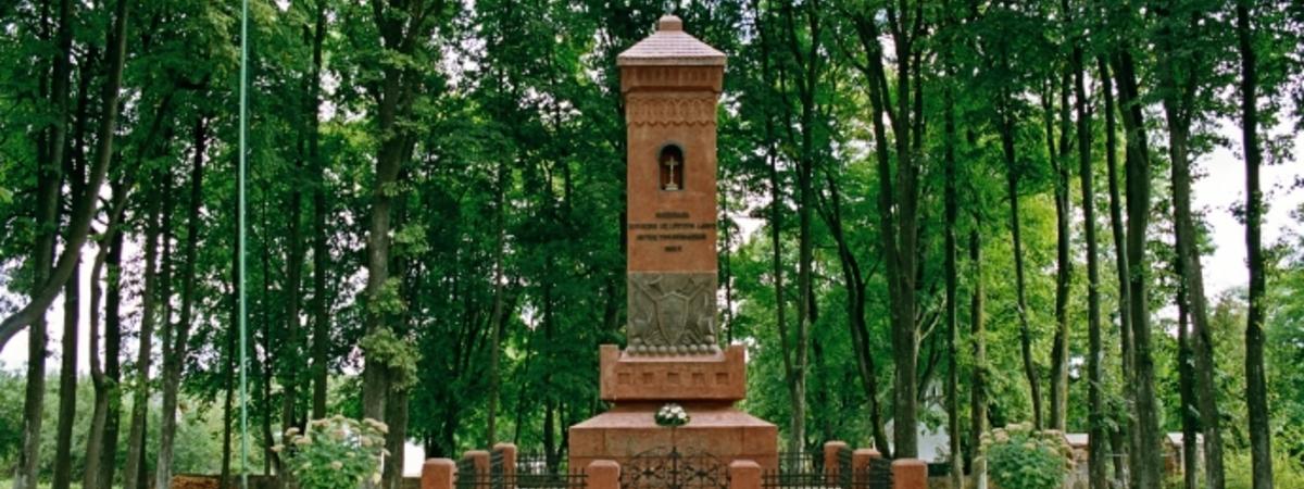 Das Denkmal für die Soldaten, die 1920 für die Freiheit Litauens gefallen sind